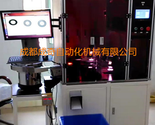 Oil seal visual automatic testing machine, oil seal visual inspection machine, oil seal automatic detection machine, oil seal visual automatic screening machine.
